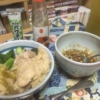 カオマンガイ・タイ風チキンライス ~10分120円のお手軽本格飯