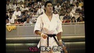 新極真会の第28回全日本大会に出場する塚本徳臣