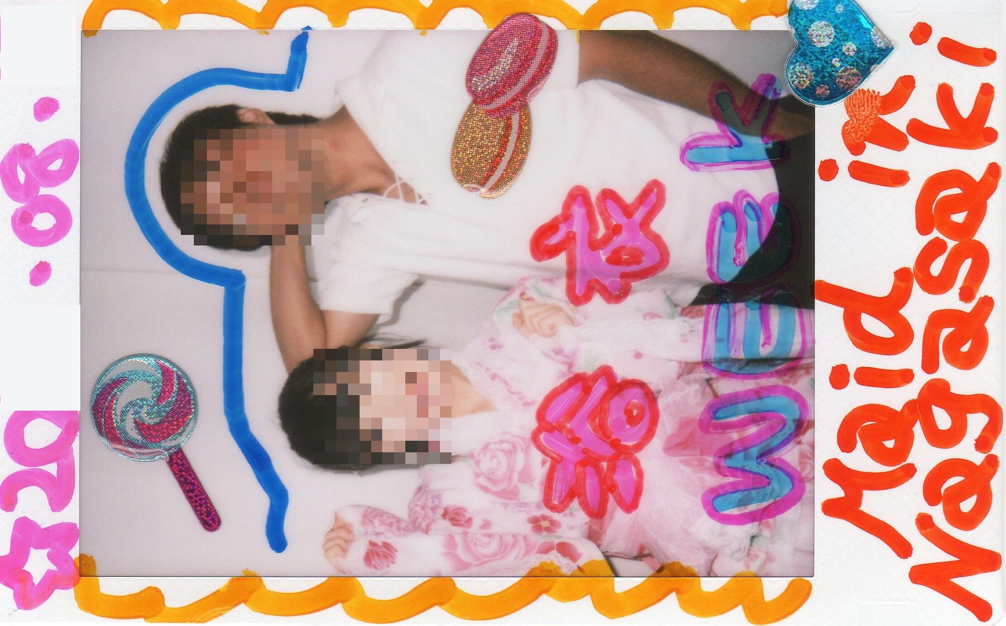 Maid in Nagasakiで浴衣でチェキ