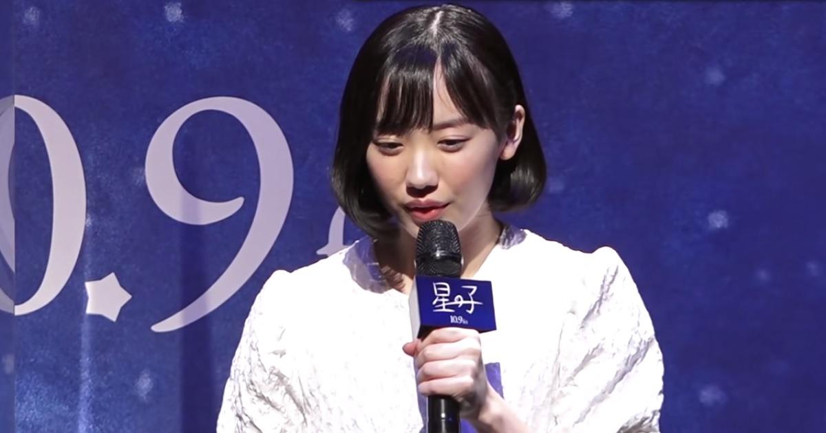 映画星の子のインタビューを受ける芦田愛菜